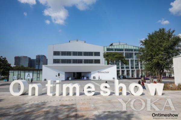 Ontimeshow 2019SS 春夏展会升级启动