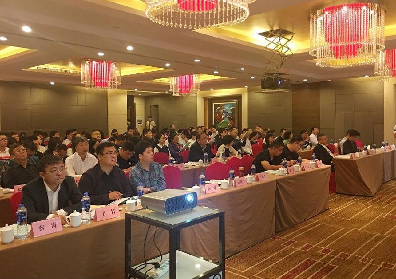 2018中国纺织服装检测论坛暨纺织品质量研讨会在晋江举行