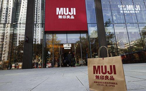 """无印良品""""刷低""""中国消费者好感,导致销售""""遇冷""""?"""