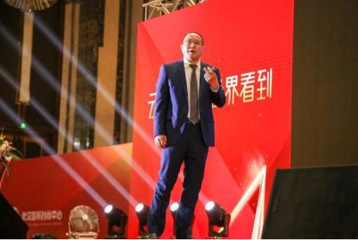 云尚·武汉国际时尚中心全球招商认筹大会圆满落幕