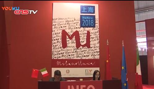 """上海MILANO UNICA :帮助中国市场了解原汁原味的 """"意大利制造"""""""