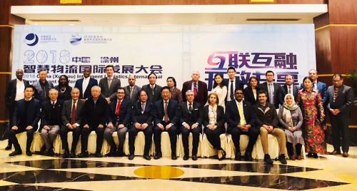 CROSSGEAR十字勋章引领2018世界外交官一带一路中国行