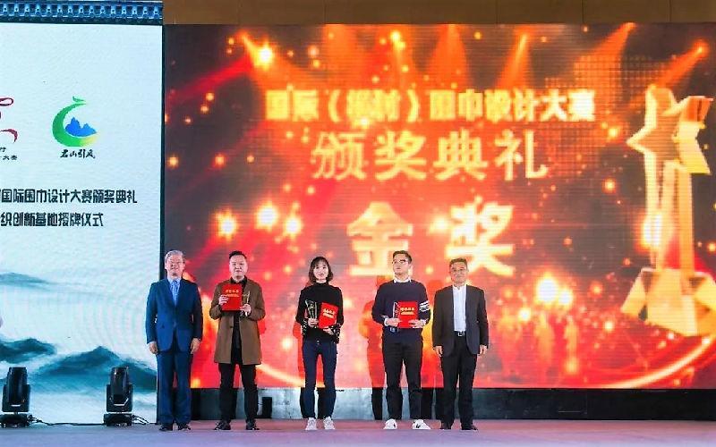 首届中国·横村国际围巾设计大赛颁奖典礼暨中国针织创新基地授牌仪式举行