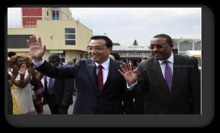 一带一路会展开始报名啦:2019年埃塞俄比亚中国贸易周