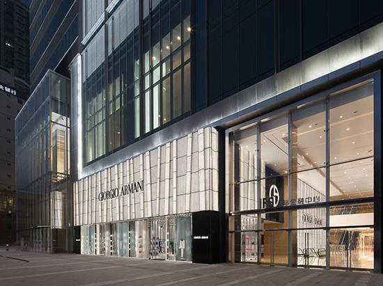 奢侈品牌Giorgio Armani对纽约的旗舰店进行重大改造