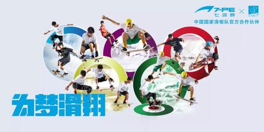 七波辉品牌总裁•CEO陈锦波新年寄语: 创新管理体系,保持品牌稳步发展