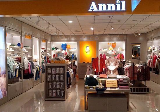 安奈儿借道婴童产品开拓市场