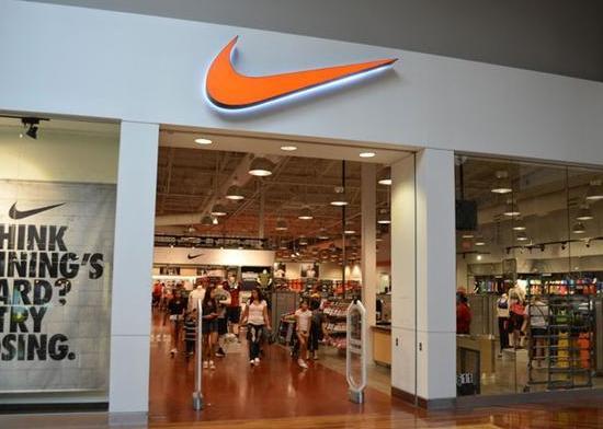 美国运动品巨头Nike品牌价值蝉联榜首