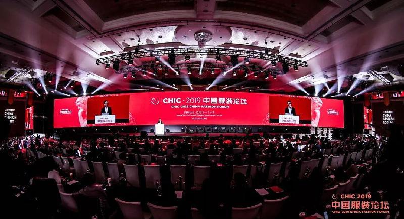 頭條 | 陳大鵬:CHIC · 2019中國服裝論壇閉幕致辭