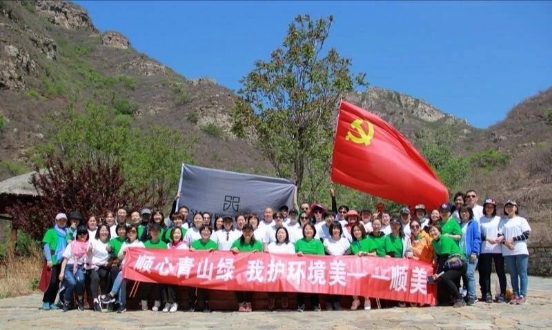北京顺美服装公司做环保卫士