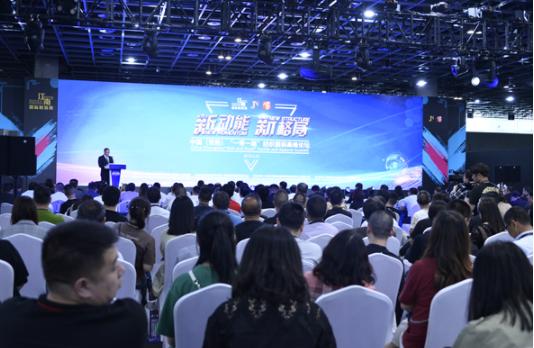 """新动能新格局·中国(常熟)""""一带一路""""纺织服装高峰论坛举行"""