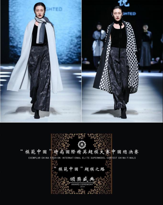 """""""模范中国""""时尚国际精英超模大赛中国总决赛暨颁奖盛典"""