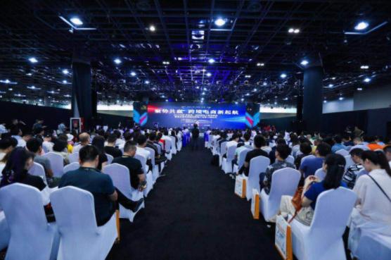 中国·常熟第二届跨境电子商务峰会隆重举行
