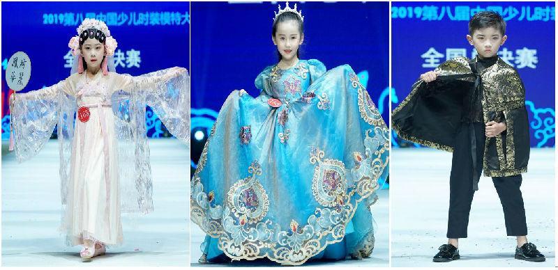 """少年时尚则中国时尚——中国少儿时尚产业创新论坛发出""""青岛声音"""""""