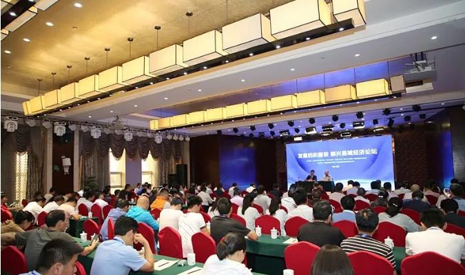 《發展紡織服裝,振興縣域經濟論壇》國際品牌服裝ODM供應鏈峰會暨2019河南服裝大會的序幕