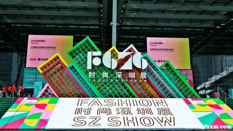 全球時尚風潮 熱力來襲時尚深圳展獨具魅力的饕餮盛宴