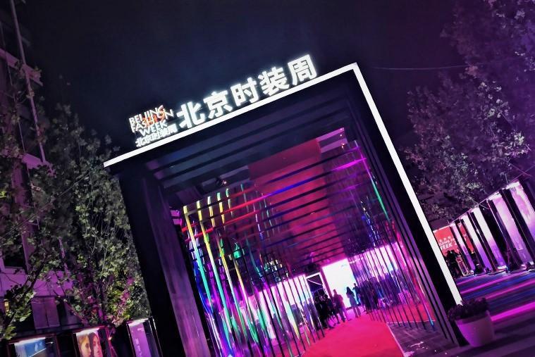 時尚賦能城市發展——2019北京時裝周閃耀落幕