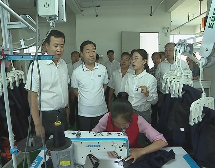 不忘初心牢記使命晉中市人大一行到三星制衣擴產項目基地調研
