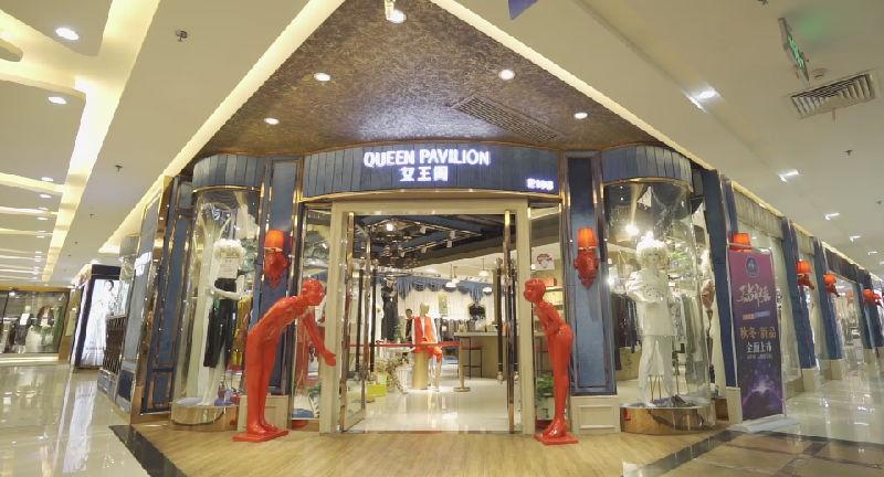 黄河时装城优秀品牌展播:女王阁以设计师为主题的时尚品牌