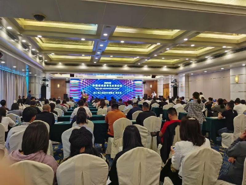 虎門服交會|中國紡織服裝供應鏈論壇成功舉行