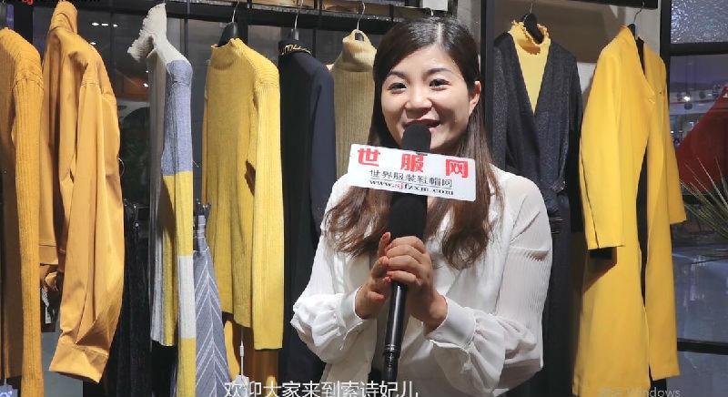 [黃河時裝城]東方女性的特色如何與西方歐美時尚元素融合