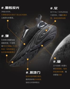 超大碳板+BOOST腳感!國貨黑科技爾克奇彈搶戲跑鞋圈