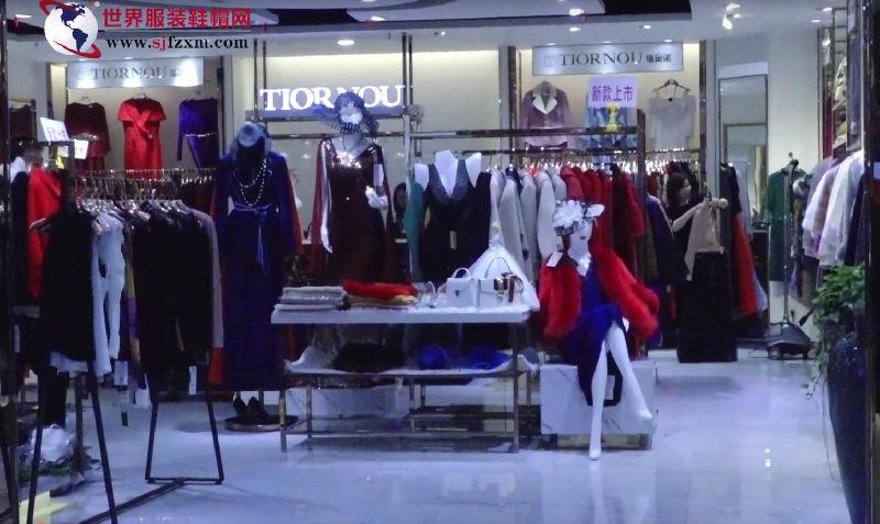品牌推薦:來自香港時裝品牌緹奧諾