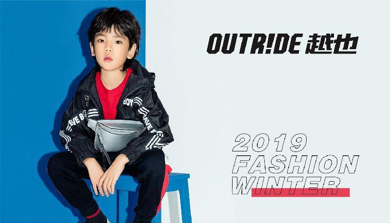 品牌推薦:越也--獲得國家級行業協會會長極高評價的虎門童裝品牌