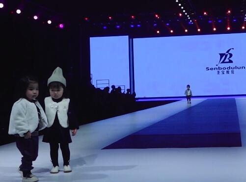 童装秀场:欣赏知名品牌三苑宜友2020秋冬服装发布会小可爱的时装秀