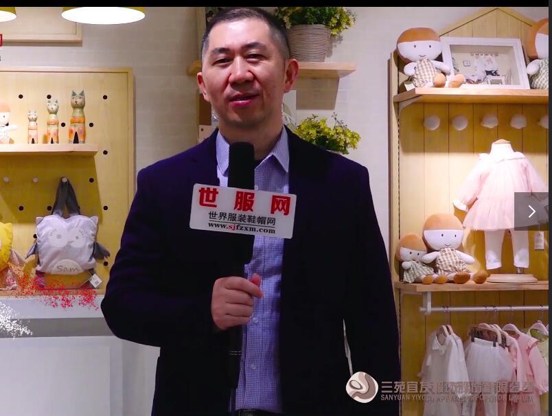 三苑宜友總裁陶中敏:為你介紹三大品牌的設計理念與發展思路