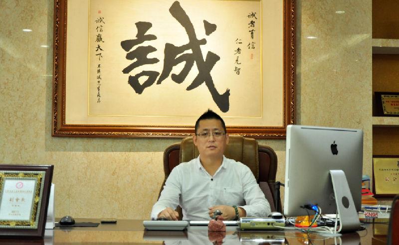 独家专访:米丹奴创始人米继斌一位有情怀的德赢国际人谈企业发展