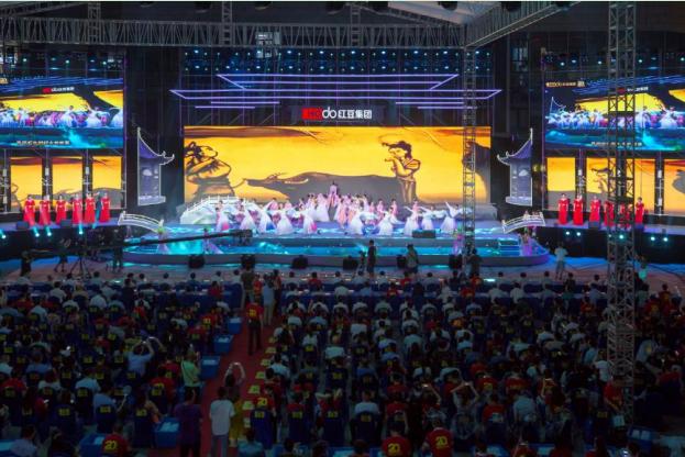 超1.2亿人次!红豆七夕节晚会网络播放量创新高,民族文化备受追捧