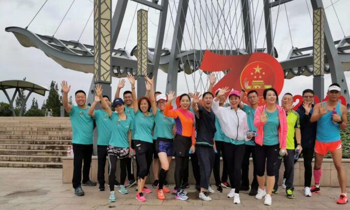熱點關注:太極石·2020中國紡織精英徒步挑戰賽全面啟動