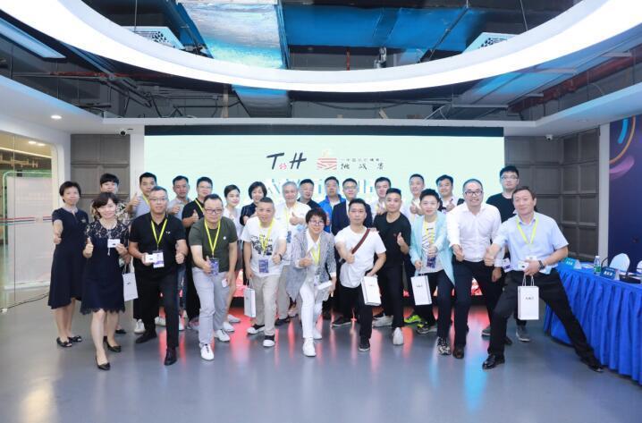 现场播报:太极石·2020中国纺织精英徒步挑战赛正式启动