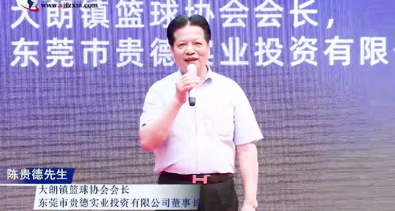 陳貴德:不忘初心持續打造毛一商貿街的優秀企業家