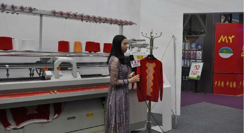 大朗毛织交易会现场报道:走进中国毛衣第一村展馆领略什么是第一