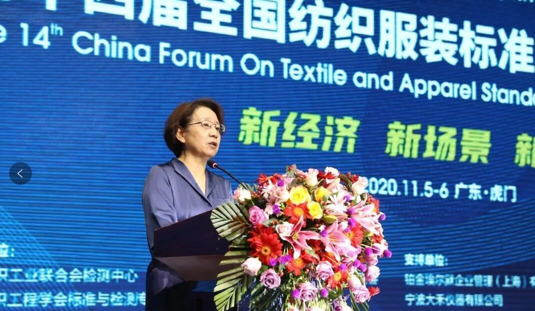 中国纺织信息中心主任乔艳津:在虎门举办面料展结合大湾区的产业发展意义重大