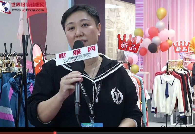 虎门服交会:玮丁目中国人的快时尚运动商务品牌值得信赖