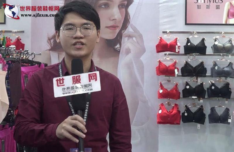 虎门服交会:宋万良先生如何让年产达3600余万件的内衣企业可持续发展