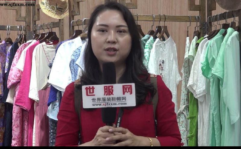 忆影芳华:聆听李雄英设计师独立品牌的故事