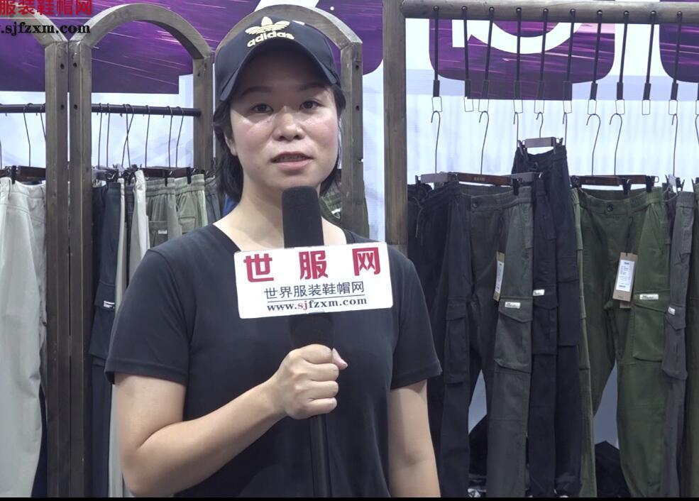 虎門服交會:大灣區休閑褲供應鏈專家誠煒公司告訴你