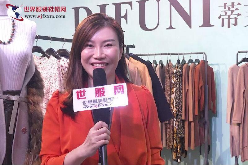 虎門服交會:一起聆聽服裝公司創始人楊揚女士塑造品牌的故事