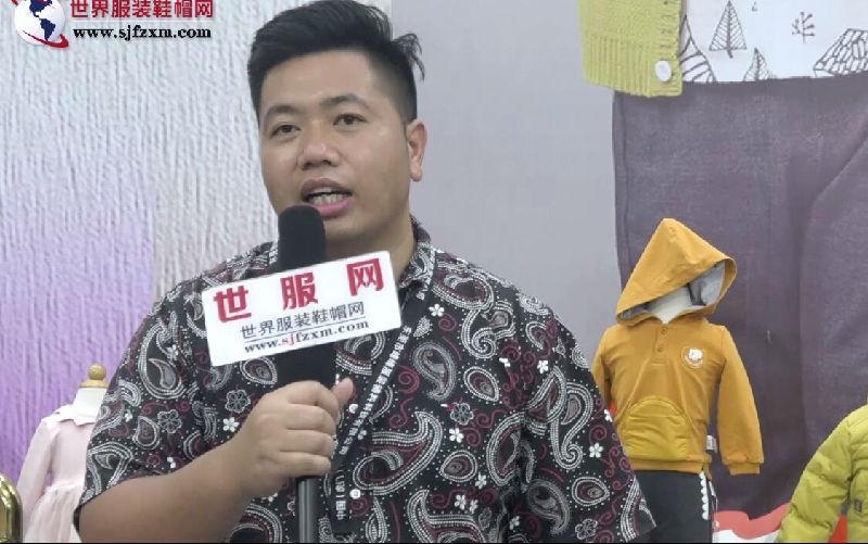 虎门服交会:圣町顿致力让中国更多的宝宝穿上健康安全的童装