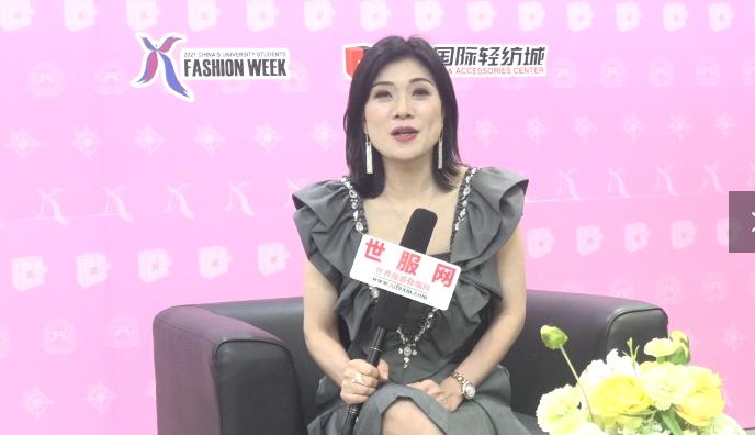 陈碧燕:服装市场供应链细分化成就了 晨凰服饰