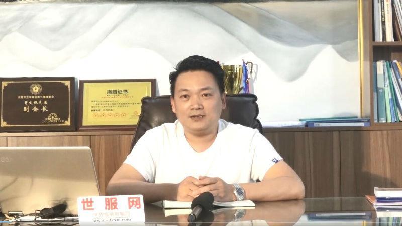 关注JOJOBO啾比乐:中国童装市场的一匹黑马