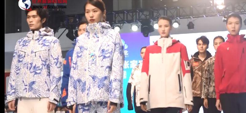 至山體育 : 2021深圳時尚展  不一樣的秀場展播