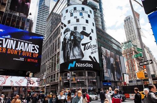 酷式品牌登陆纽约时代广场 让世界为中国品牌喝彩