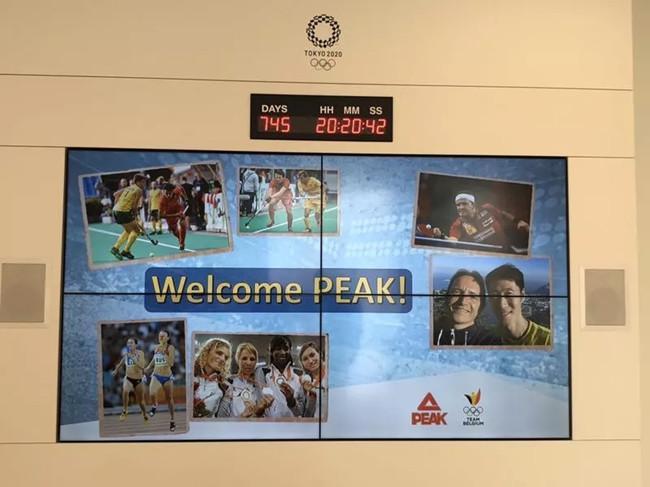 匹克与比利时奥委会达成合作 推进国际化战略